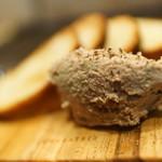 craftbeer&bar prosit - レバームース