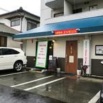 エッセンス チャイニーズ キッチン - 福岡市西区周船寺の「Essence Chinese Kitchen」さん。ちと目立たないお店ですが実力店なのカモ。