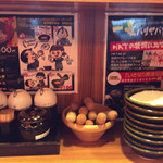 元祖 博多中洲屋台 一竜 - 料理写真: