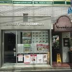ストリート パスタ カンパニー - お店の外観です。