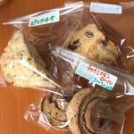 ジャママート コーヒー - スコーン(お持ち帰り)