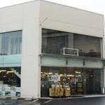 御影新生堂 - お店の入口