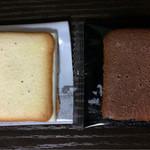 越乃山麓舎 - 料理写真: