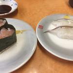 すしバリュー - 料理写真:なんたら海老