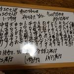 千成 - メヌー