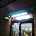 66991766 - 店の入り口、緑の庇に「大衆洋食」と書かれています。