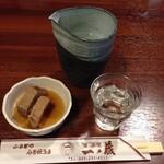 居酒屋 一ノ蔵 - お通し&冷酒