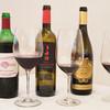 ビストロ ダイア - ドリンク写真:赤ワイン