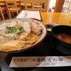 そば旬菜 五番舘 くろ田 - 料理写真:カツ丼