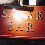 sakae bar - 看板