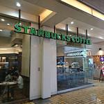スターバックス・コーヒー - スターバックス・コーヒー ルミネ荻窪店