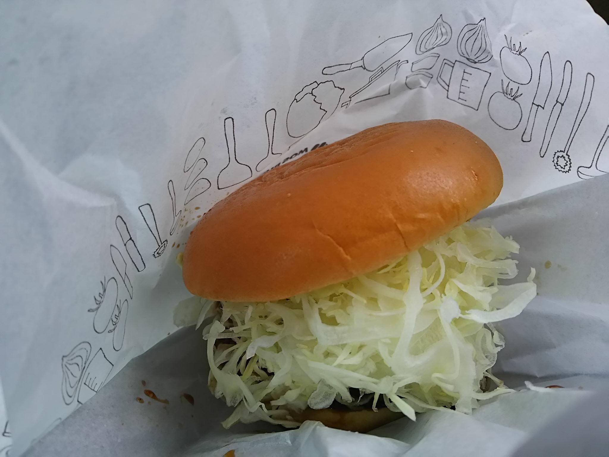 モスバーガー 十和田東一番町店