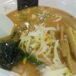 つけ麺大王赤羽店 - 味噌味のつけ汁