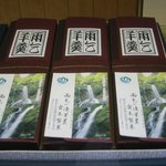 宮本製菓 - 料理写真:雨乞い羊羹
