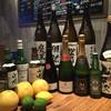 居酒屋 虎竜 - ドリンク写真:日本酒、ワイン、焼酎、ビール、カクテル、サワー各種取り揃えております!