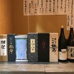 EAT Beat - 第二回日本酒利き酒会-入手困難