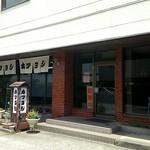 とんかつ専門店カツヨシ - 外観