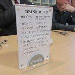 ソルナシエンテ - 飲み放題メニュー2017.05.13