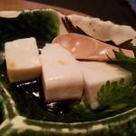 ニライカナイ うぶや - 「ジーマミ豆腐」