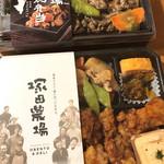 塚田農場 オベントウ&デリ - 料理写真:パッケージ
