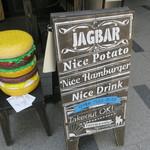 JAGBAR potato & hamburger - 細長くコンパクトで無骨スタイリッシュな店2