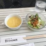 エルトロ神戸 - サラダと、スープ
