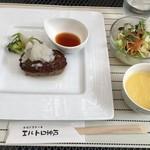 エルトロ神戸 -