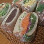 食パン専門店 利 - サンドセット おまかせの6個セットは 2850円