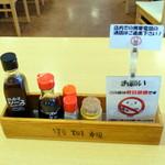 東新宿食堂 - 卓上の調味料たち