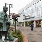 ハセイチ珈琲 - 京田辺は、とんちの一休さんのふるさとなんですね。 市内には、一休さん(一休宗純)が88歳で亡くなるまで過ごした酬恩庵(通称:一休寺)もあります。