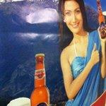 バラト - ネパール美人がお出迎え