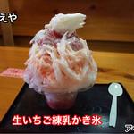 さかえや - 料理写真:三ツ星製氷の天然氷。 とちおとめ・スカイベリー・紅ほっぺを使用。