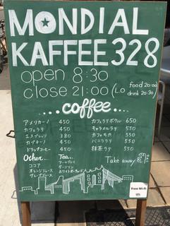 モンディアルカフェ328 - ついつい見てしまいますよね、こういうのって