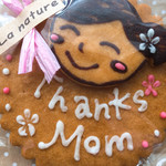 洋菓子工房 ナチュール - 母の日クッキー