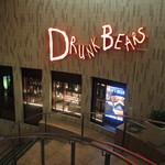 DRUNK BEARS -
