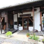 茶房 白竹 - SHOP&ギャラリー
