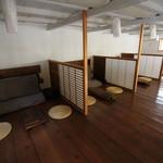 茶房 白竹 - 中2階