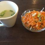 インド・ネパールキッチン ナマステ - セットのスープ&サラダ