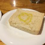 ItalGabon - ランチのプチパン