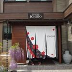 ICHIGO -