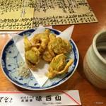 67016481 - ふきのとう天ぷら。