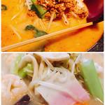 Red Lantern - 坦々麺 チャンポン