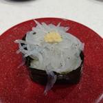 67018399 - 白魚(188円+税)