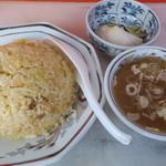 満福 - 炒飯(チャーハン)