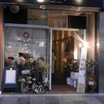 天ぷらと泡 ぱちぱち - 開店4日目の外観