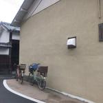 食堂 山小屋 -