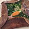Rhubarbe - 料理写真: