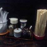 味山河 - 料理写真:テーブル調味料[平成29年5月13日(土)]