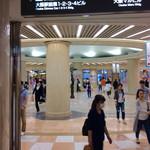 """徳田酒店 - 大阪駅からは、ここ""""円形広場""""を経由して各聖地に向かうのだった。"""