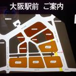 徳田酒店 - オヤジ and/or 昼呑みの聖地、JR大阪駅前ビルアソート。